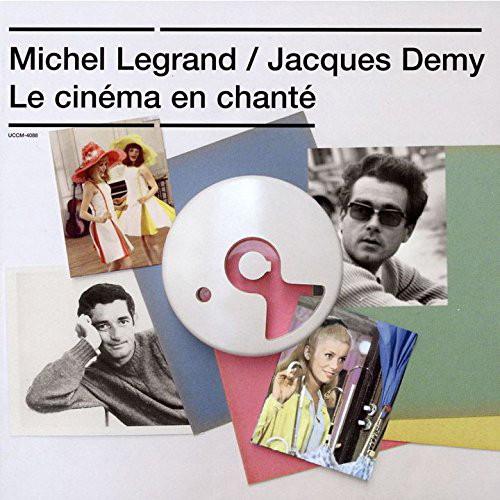ミシェル・ルグラン/ミシェル・ルグラン=ジャック・ドゥミ作品集
