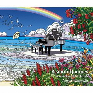 松岡直也/Beautiful Journey-Romantic Piano Best Collection-