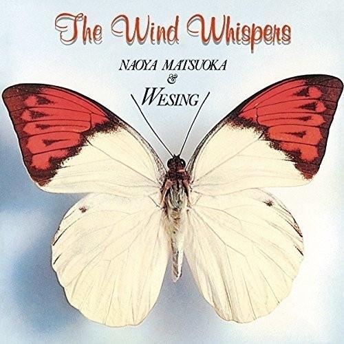 松岡直也&ウィシング/THE WIND WHISPERS