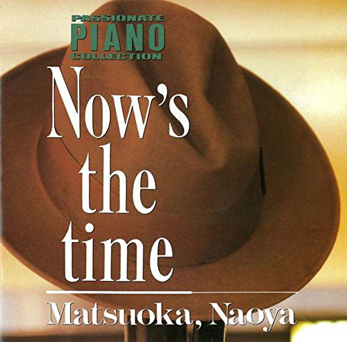 松岡直也/NOW'S THE TIME