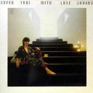 西村ユリ/SUPER YURI WITH LOVE SOUNDS