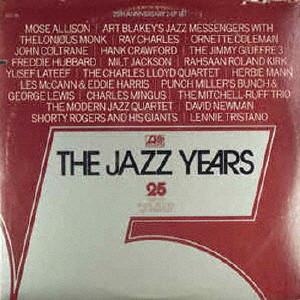アトランティック・ジャズの歴史