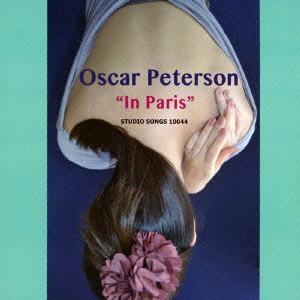 オスカー・ピーターソン/イン・パリ