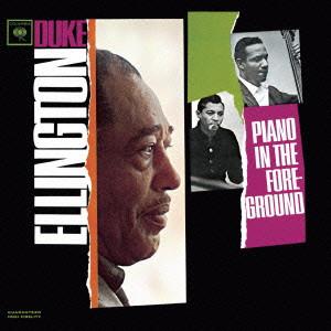 デューク・エリントン/ピアノ・イン・ザ・フォアグラウンド +7