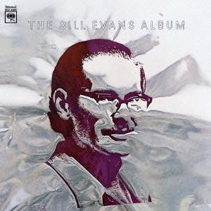 ビル・エヴァンス/ザ・ビル・エヴァンス・アルバム+3