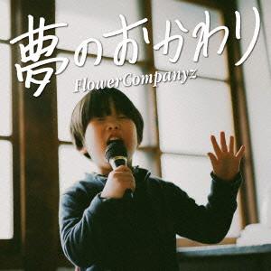 ジャンゴ・ラインハルト/ジャンゴロジー〜スペシャル・エディション