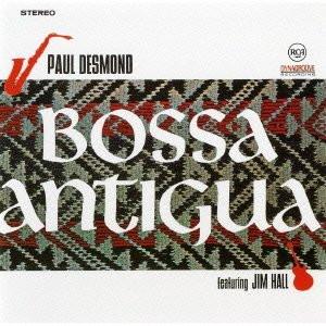 ポール・デスモンド/ボッサ・アンティグア