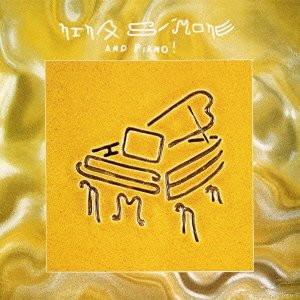 ニーナ・シモン/ニーナとピアノ+4