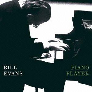 ビル・エヴァンス/ピアノ・プレイヤー