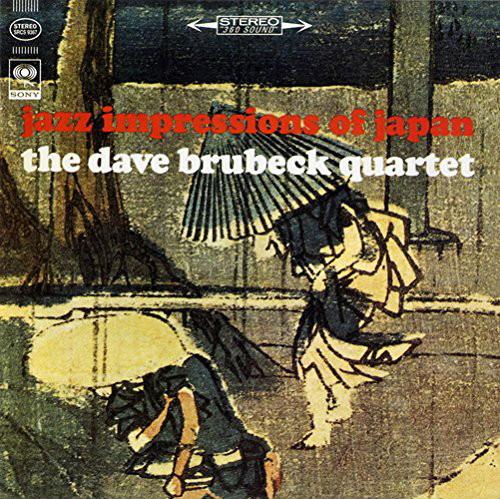 デイヴ・ブルーベック/日本の印象