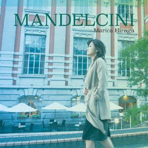 平賀マリカ/Mandelcini