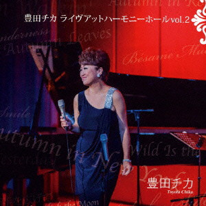 Chika Toyota/Chika Toyota Live at Harmony Hall Vol.2