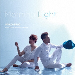 SOLO-DUO/Morning Light