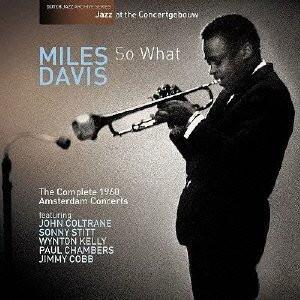 マイルス・デイヴィス/コンプリート・アムステルダム・コンサート 1960