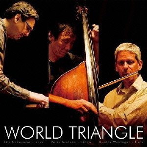 中山英二 ワールド・トライアングル/WORLD TRIANGLE