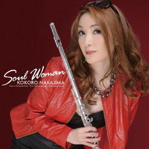 中島心/Soul Woman