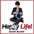 【クリックでお店のこの商品のページへ】坂東慧/Happy Life!