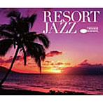 【クリックでお店のこの商品のページへ】リゾート・ジャズ