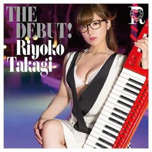 高木里代子/THE DEBUT!(Blu-ray Disc付)