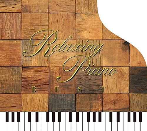 リラクシング・ピアノ〜ベスト ジブリ・コレクション