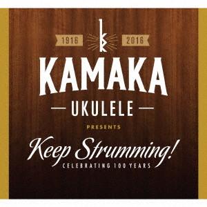 Kamaka Ukulele presents Keep Strumming!