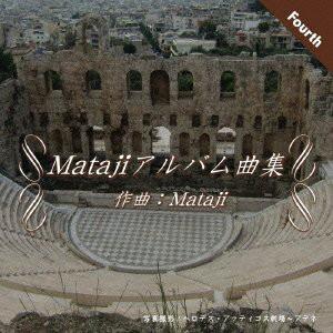 Mataji/Matajiアルバム曲集IV