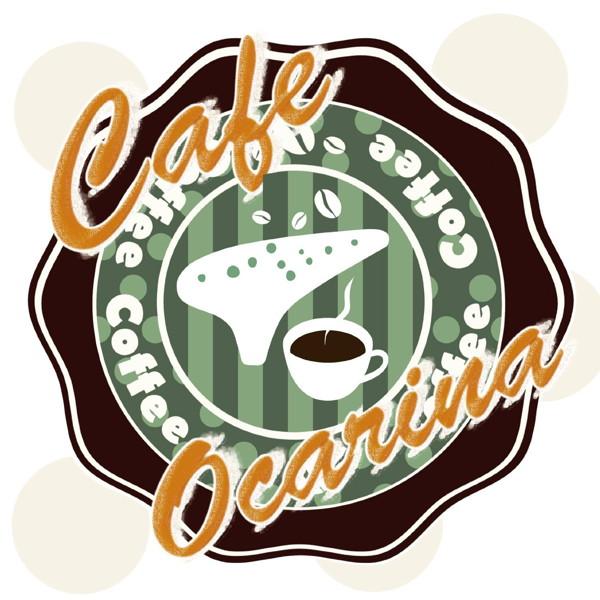 茨木智博/Cafe Ocarina