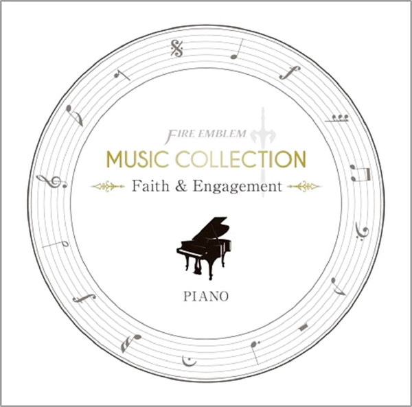 Keiko/FIRE EMBLEM MUSIC COLLECTION:PIANO 〜Faith & Engagement〜