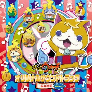 妖怪ウォッチ/妖怪ウォッチ オリジナルサウンドトラックGAME 〜妖怪ウォッチ3〜