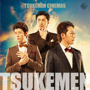 TSUKEMEN/TSUKEMEN CINEMAS