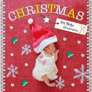 トイ・マジック・オーケストラ/クリスマス☆トイ・マジック・オーケストラ 〜おもちゃサウンドでHappy X'mas!〜