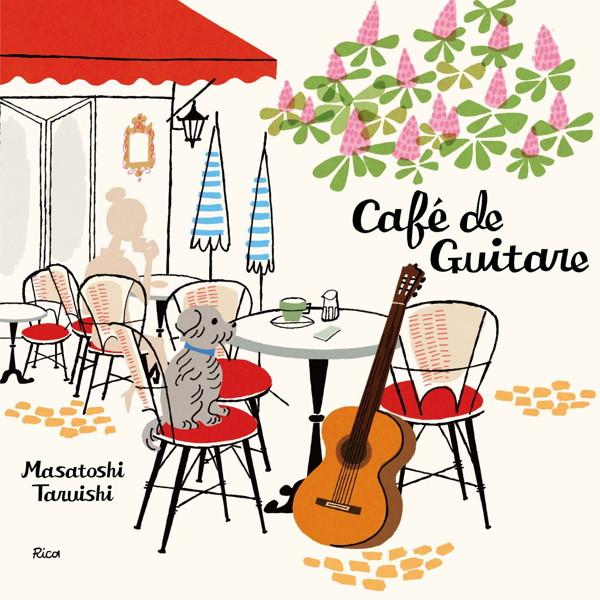 垂石雅俊/Cafe de Guitare〜ギターでくつろぐカフェ時間〜