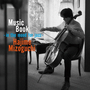 溝口肇/Music Book-in the mood for jazz-