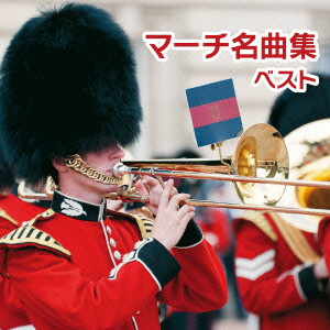 マーチ名曲集 キング・スーパー・ツイン・シリーズ 2016