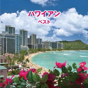 ハワイアン ベスト