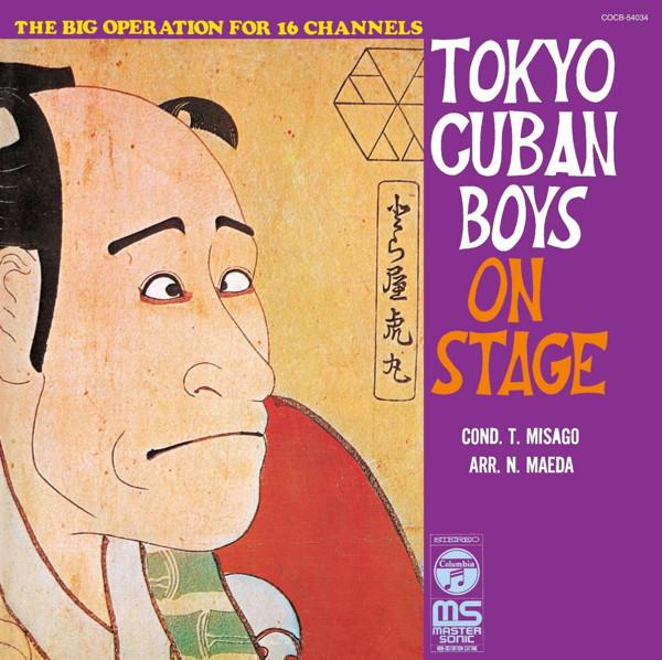見砂直照と東京キューバン・ボーイズ/TOKYO CUBAN BOYS ON STAGE〜日本の古典芸術〜