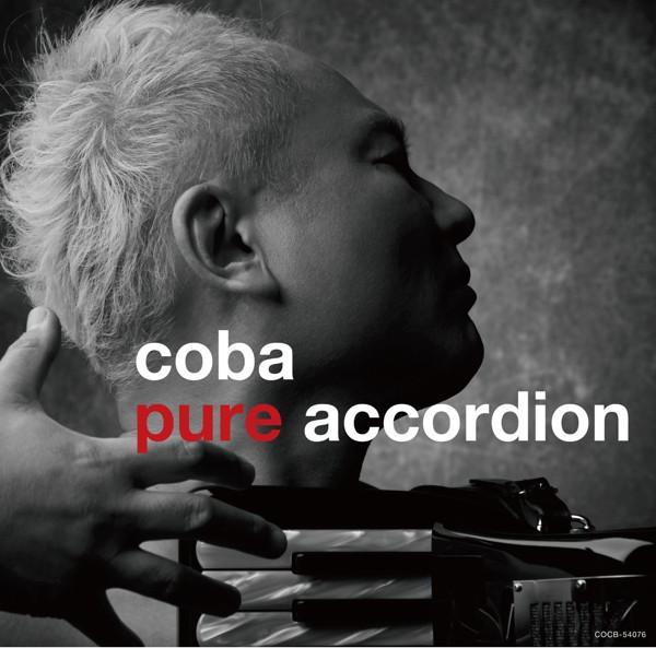 coba/coba pure accordion