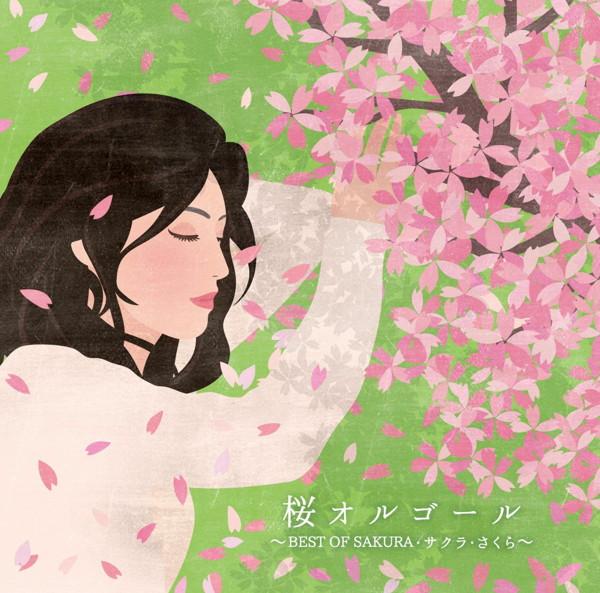 オルゴール/桜オルゴール