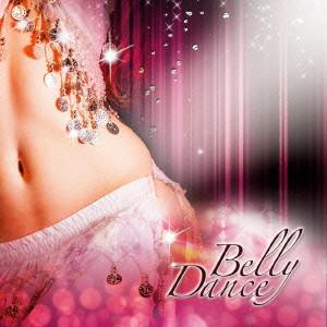 決定盤!!「ベリーダンス」ベスト
