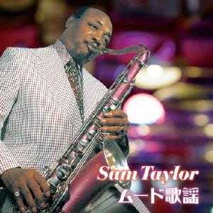 サム・テイラーと彼のオーケストラ/決定盤!!「サム・テイラー ムード歌謡」ベスト