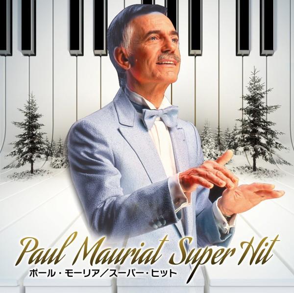 ポール・モーリア/決定盤 ポール・モーリア/スーパー・ヒット ベスト(DVD付)