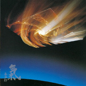 喜多郎/氣(UHQCD)