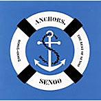 【クリックで詳細表示】妹尾武/Anchors.~The Best of Senoo2000-2009
