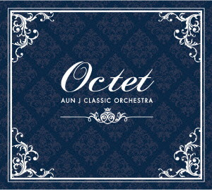 AUN Jクラシック・オーケストラ/Octet