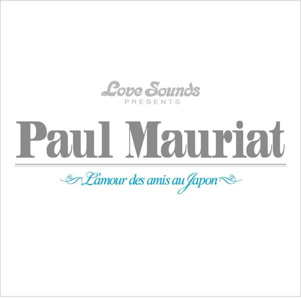 ポール・モーリア/ポール・モーリアのすべて〜日本が愛したベスト50曲(DVD付)