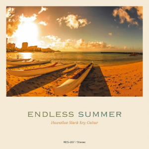 ハワイアン・スラック・キー・ギター・マスターズ・シリーズ(18) エンドレス・サマー 〜ハワイ、永遠の夏〜