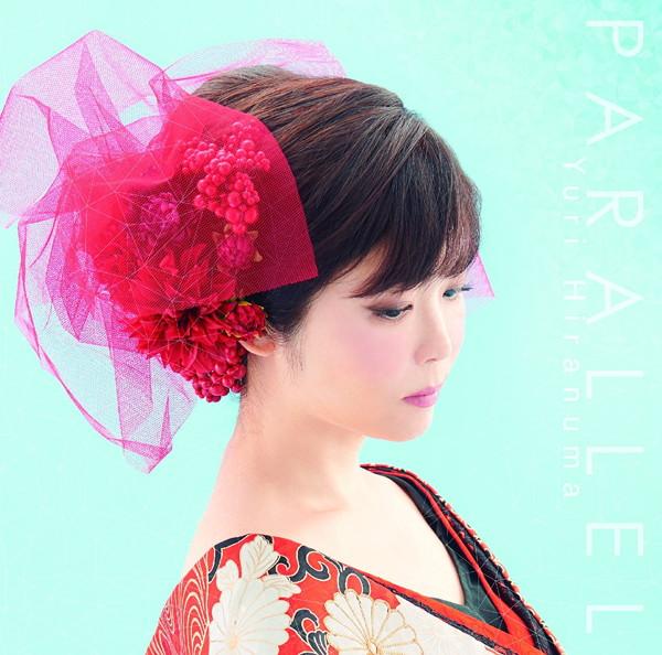平沼有梨/PARALLEL-パラレル-