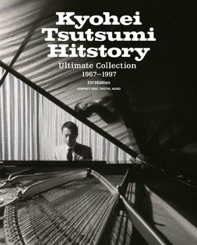 筒美京平 Hitstory Ultimate Collection 1967〜1997 2013Edition