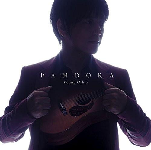 押尾コータロー/PANDORA