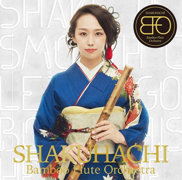 Bamboo Flute Orchestra/SHAKUHACHI